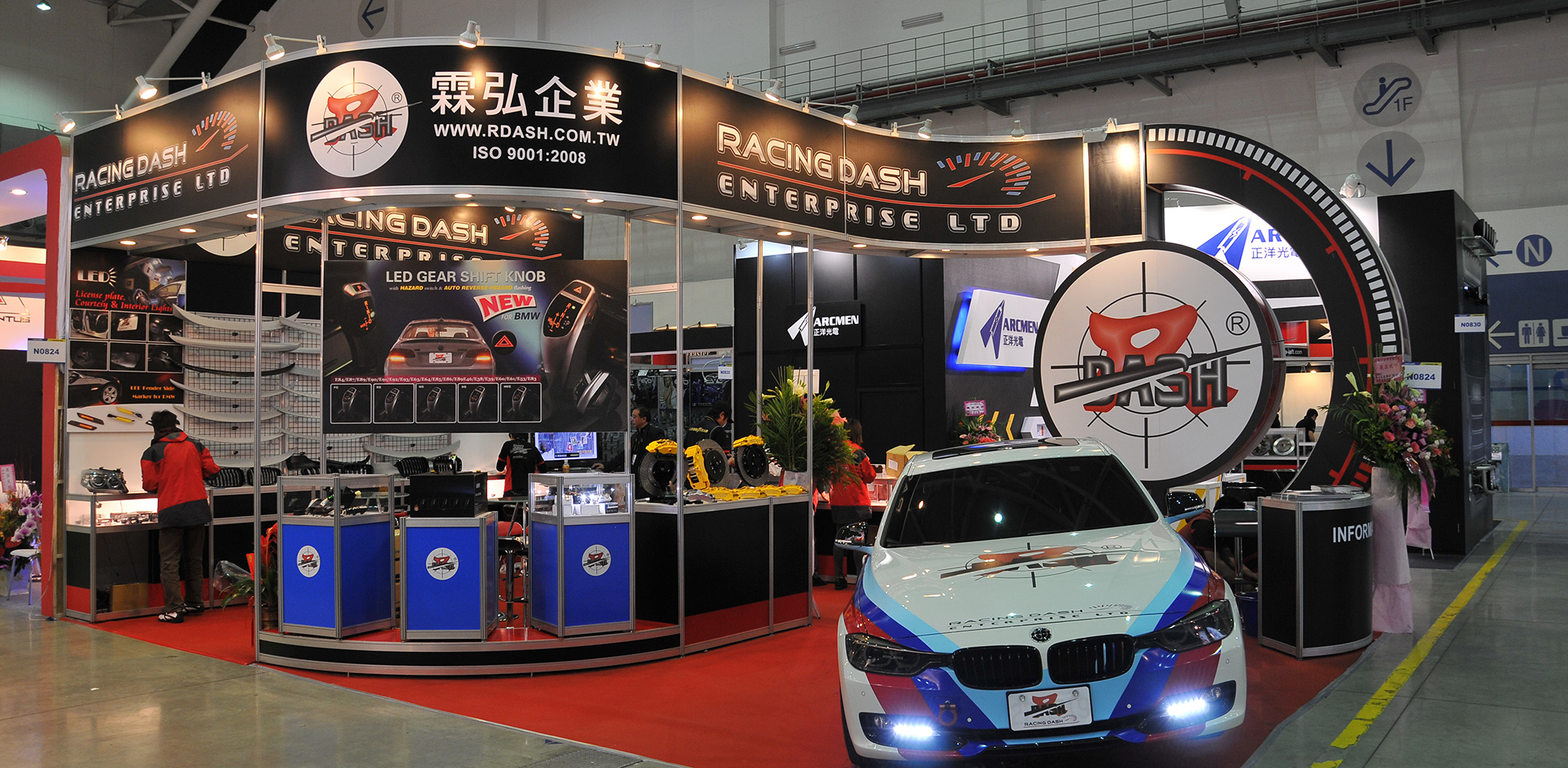 2013 Taipei Int'l Auto Parts & Accessories Show