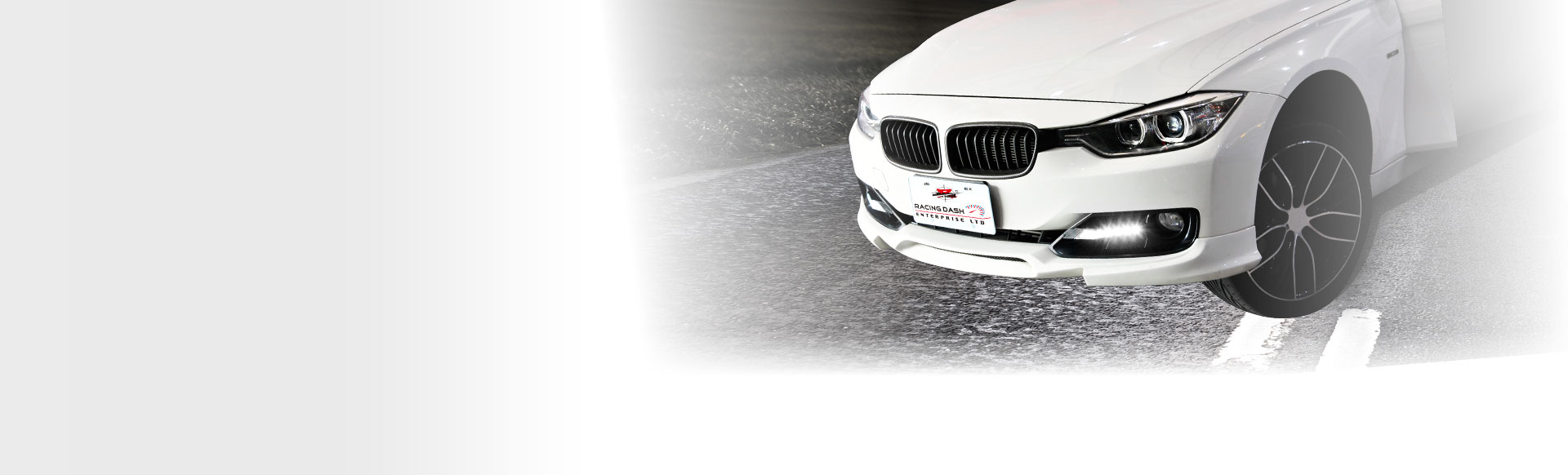 LED Daytime Running Light for F30