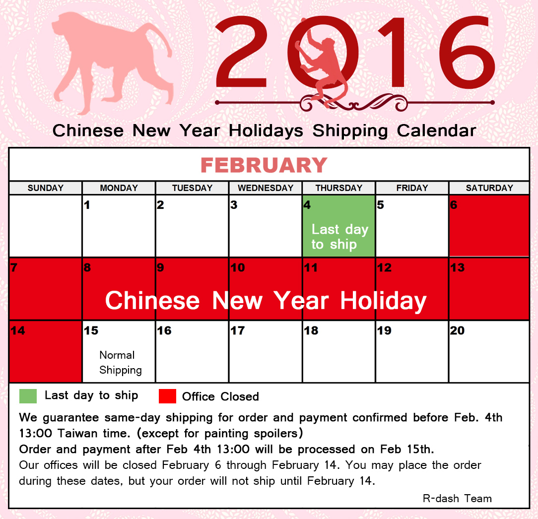 Chinese New Year Holiday 2/6-2/14