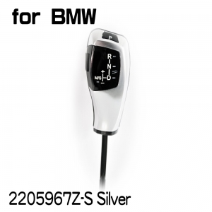 【none LED】Shift Knob for E60/E61. X5 E53 Facelifted (2004~06) . X3 E83/E83 LCI (2004~10), A/T, LHD, Silver